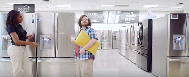 Sears Home Appliance
