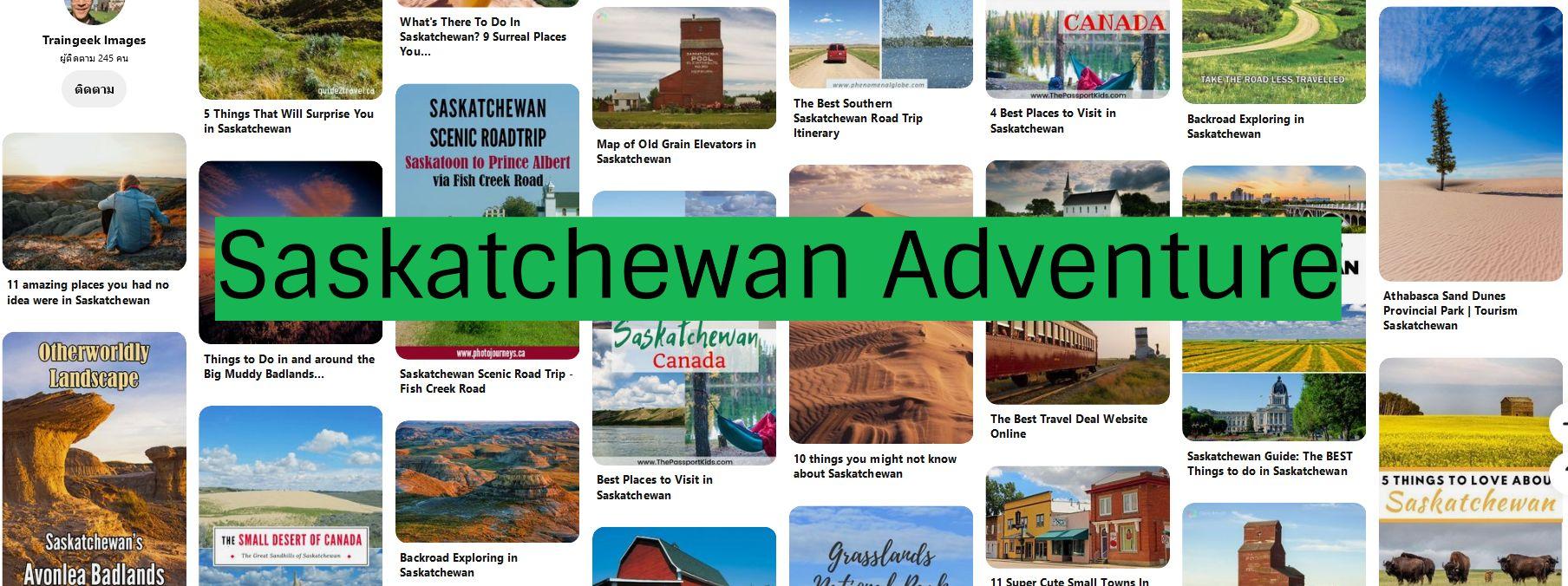 Saskatchewan Adventure