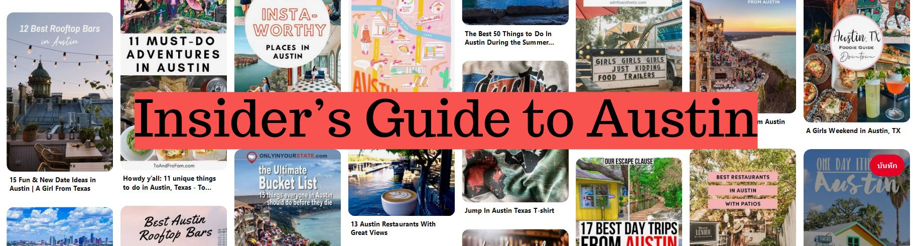 Insider's Guide to Austin